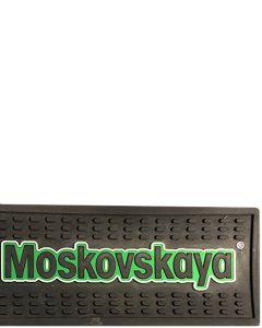 Dripmat Moskovskaya